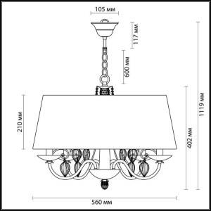 Схема Люстра - 3921/4  в стиле Элегант