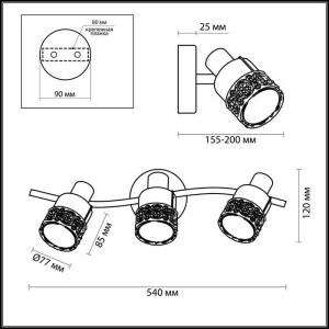 Схема Подсветка с выкл. - 2786/3W  в стиле Модерн