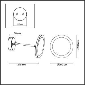 Светильник-зеркало — 4678/6WL — ODEON LIGHT 6W