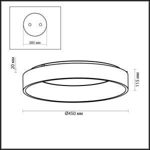 Схема Светильник потолочный - 4066/40CL  в стиле Хай-тек