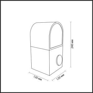 Настольная лампа — 4081/3TL — ODEON LIGHT 3W