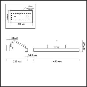 Схема Подсветка для картин с выключателем - 4180/7WL  в стиле Классика