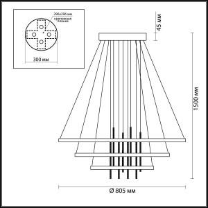 Подвесной светильник — 3901/99L — ODEON LIGHT 113W