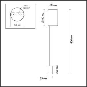 Схема Настенный светильник - 3900/5WG  в стиле Хай-тек