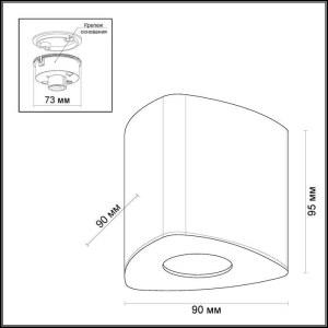 Схема Потолочный накладной светильник - 3574/1C  в стиле Хай-тек