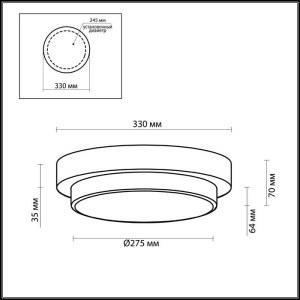 Схема Настенно-потолочный светильник - 2744/3C  в стиле Для ванной