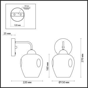 Схема Бра с выкл. - 4660/1W  в стиле Модерн