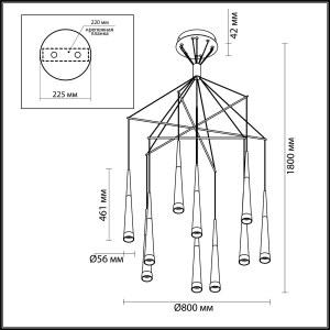 Схема Подвесной светильник - 3891/70LG  в стиле Хай-тек
