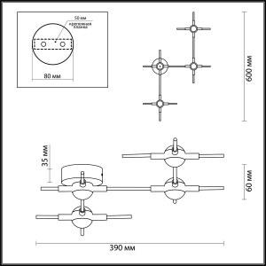 Схема Настенный светильник - 3906/14WL  в стиле Хай-тек