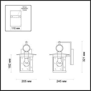 Уличный настеный светильник — 4039/1W — ODEON LIGHT 60W