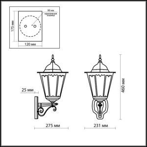 Схема Уличный настеный светильник - 2319/1W  в стиле Классика