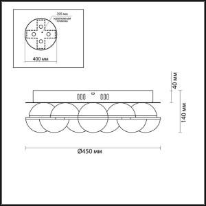 Схема Люстра потолочная - 4105/64CL  в стиле Модерн