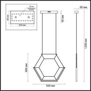 Схема Подвес - 4099/16L  в стиле Хай-тек