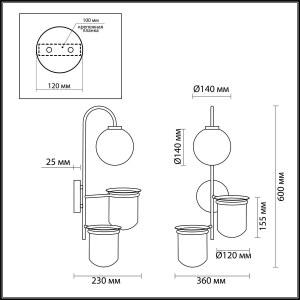 Схема Настенный светильник - 4681/1W  в стиле Модерн