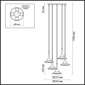 Схема Люстра - 4096/5  в стиле Модерн