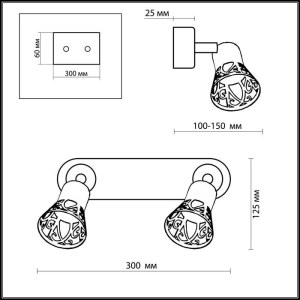 Схема Подсветка с выкл. - 2612/2W  в стиле Модерн
