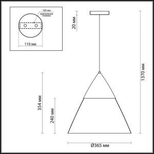 Схема Подвес - 4147/1  в стиле Лофт