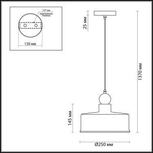 Схема Подвес - 4088/1  в стиле Техно