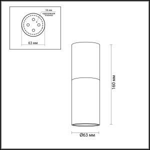 Схема Потолочный накладной светильник - 3834/1C  в стиле Хай-тек