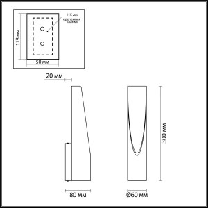 Схема Настенный светильник - 3816/8WS  в стиле Арт деко