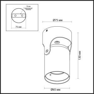 Схема Потолочный накладной светильник - 3855/1C  в стиле Хай-тек