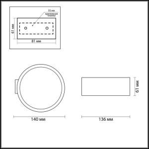 Схема Настенный светильник - 3595/5WL  в стиле Хай-тек