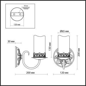 Схема Бра - 2690/1W  в стиле Кантри