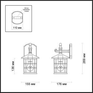 Уличный настеный светильник — 4042/1W — ODEON LIGHT 60W
