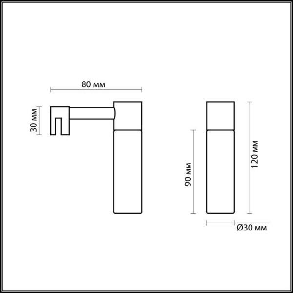 Схема Светильник с креплением на зеркало - 2447/1  в стиле Для ванной