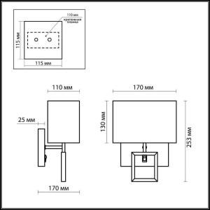 Схема Бра с выключателем - 2197/1W  в стиле Модерн
