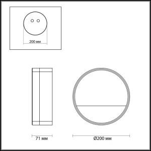 Настенный светильник — 4145/12L — ODEON LIGHT 12W