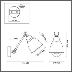 Схема Бра - 3373/1W  в стиле Модерн
