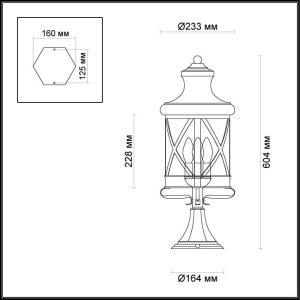 Схема Уличный светильник на столб - 4045/3B  в стиле Уличный
