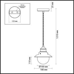 Схема Подвес - 3249/1  в стиле Классика