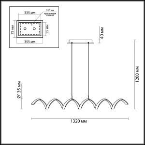 Схема Подвесной светильник - 3832/50L  в стиле Модерн