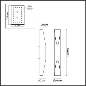 Схема Настенный светильник - 3816/16WS  в стиле Арт деко