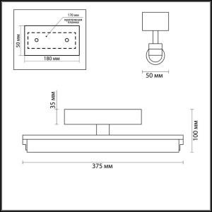 Схема Настенный светильник IP44 - 4618/8WL  в стиле Модерн