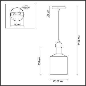 Схема Подвес - 4086/1  в стиле Техно