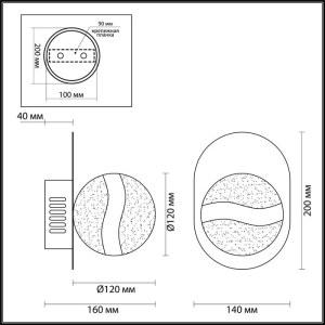 Схема Бра - 4193/8WL  в стиле Модерн