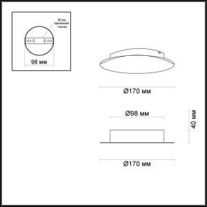 Схема Настенный светильник - 3562/6WL  в стиле Хай-тек