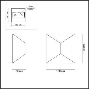 Схема Настенный светильник - 3908/10WL  в стиле Хай-тек