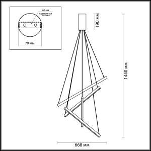 Схема Люстра - 3860/48L  в стиле Хай-тек