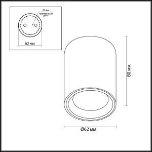 Схема Потолочный светильник - 4205/1C  в стиле Техно