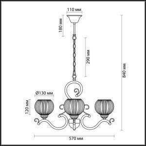 Люстра — 2855/3 — LUMION — Мощность 3*60W