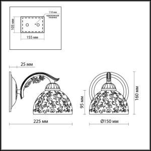 Бра — 2947/1W — LUMION — Мощность 60W