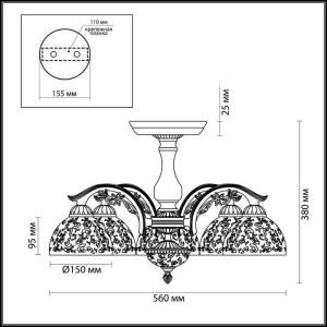 Люстра потолочная — 2947/5C — LUMION — Мощность 5*60W