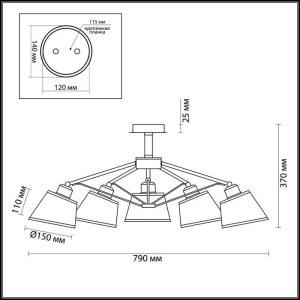 Люстра потолочная — 2975/5C — LUMION — Мощность 5*40W