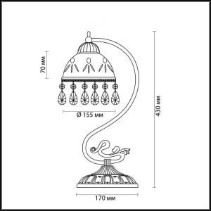 Настольная лампа — 2989/1T — LUMION — Мощность 60W