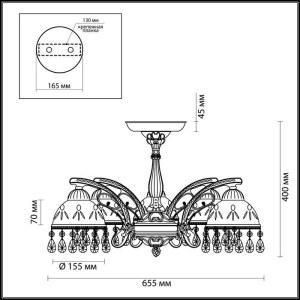 Люстра потолочная — 2989/5C — LUMION — Мощность 5*60W