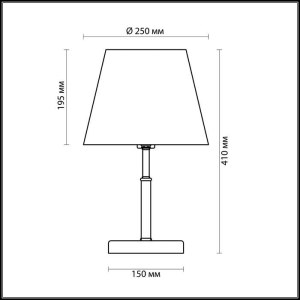 Настольная лампа — 2998/1T — LUMION — Мощность 40W